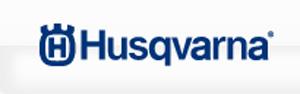воздуходувки Husqvarna